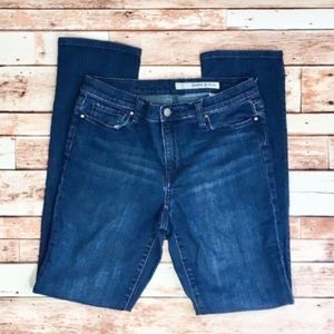DKNY | straight leg stretchy denim jeans size 6